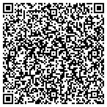 QR-код с контактной информацией организации Rona и К (Рона и К), ТОО