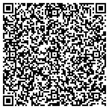 QR-код с контактной информацией организации Шахтбау Казахстан, ТОО