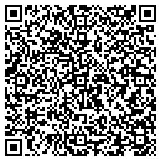 QR-код с контактной информацией организации Миси, ТОО