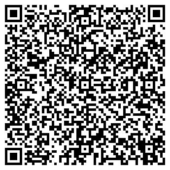 QR-код с контактной информацией организации Казтермоизоляция, ТОО