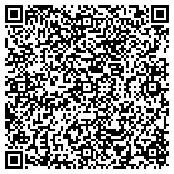 QR-код с контактной информацией организации Поиск, ТОО