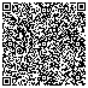 QR-код с контактной информацией организации Тентек, Компания
