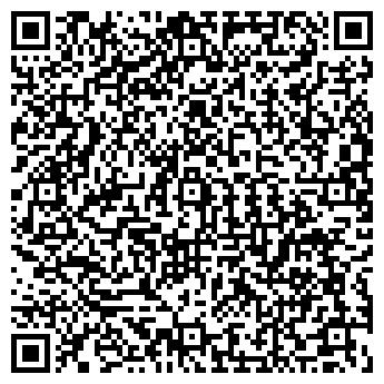 QR-код с контактной информацией организации Вика-люкс, LTD