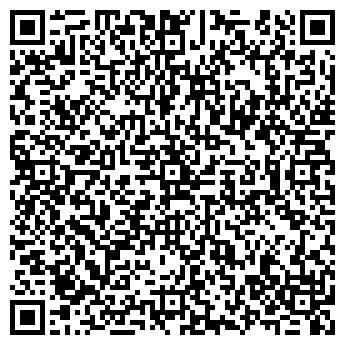 QR-код с контактной информацией организации Гидрожизнь, ООО