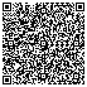 QR-код с контактной информацией организации Реммех, ОАО