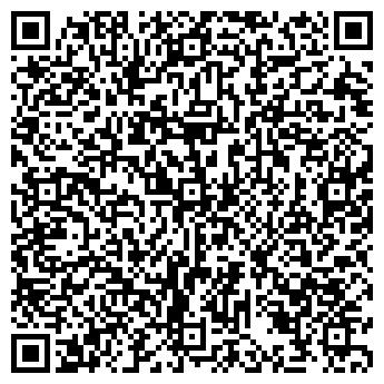 QR-код с контактной информацией организации АВ-Траст, ЧТУП