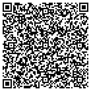 QR-код с контактной информацией организации Видеозащита, Компания