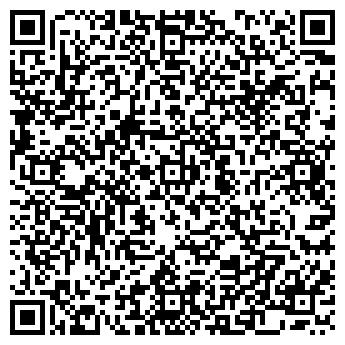 QR-код с контактной информацией организации Рэнойл, ЗАО