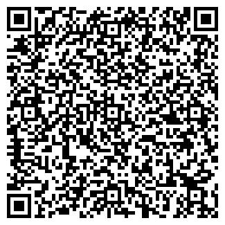 QR-код с контактной информацией организации Клен-сервис, ОДО