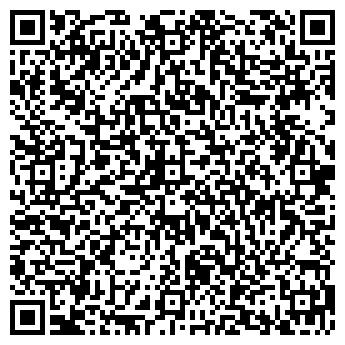 QR-код с контактной информацией организации Адвисор, ОДО