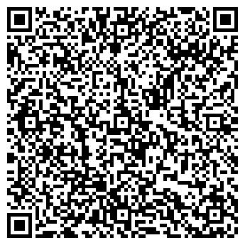 QR-код с контактной информацией организации Белгазналадка, ООО
