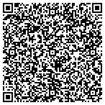QR-код с контактной информацией организации Интер-контакт, ЧУПП