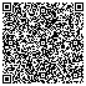 QR-код с контактной информацией организации Черметремонт, ОАО