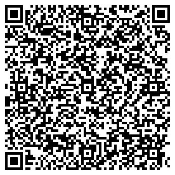 QR-код с контактной информацией организации Спецремонт, УП