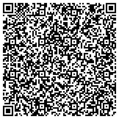 QR-код с контактной информацией организации Центр стандартизации, метрологии и сертификации Слуцкий, РУП