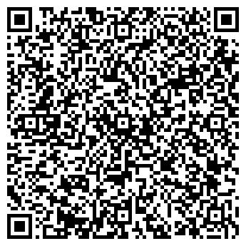 QR-код с контактной информацией организации Белналадка, ЗАО