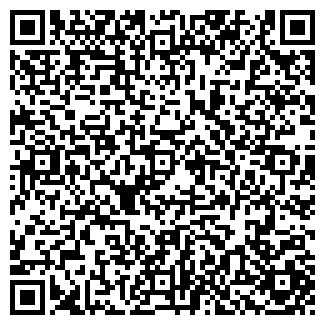 QR-код с контактной информацией организации МП сервис