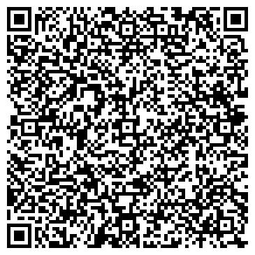 QR-код с контактной информацией организации ТВС (TVC), представительство
