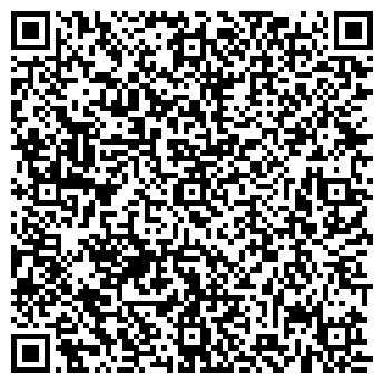 QR-код с контактной информацией организации Браво, ООО