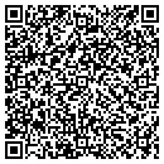 QR-код с контактной информацией организации НИМ
