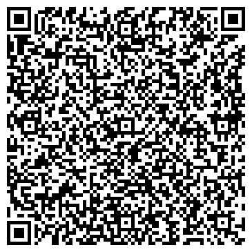 QR-код с контактной информацией организации Интер-Контакт, ЧУП