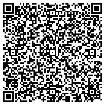 QR-код с контактной информацией организации Эком, ОДО