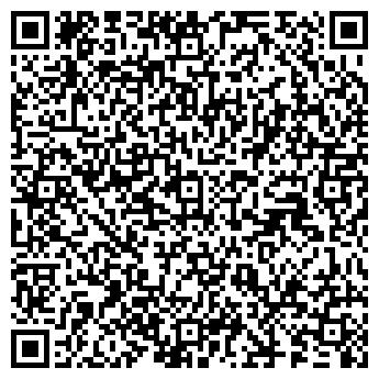 QR-код с контактной информацией организации Рачек Д. А., ИП