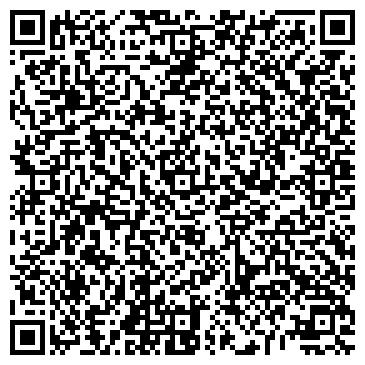 QR-код с контактной информацией организации Брестский Райагросервис, ОАО