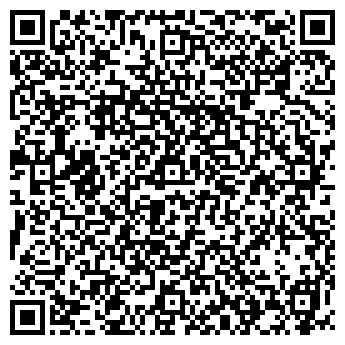 QR-код с контактной информацией организации Свеста-Сервис, ООО
