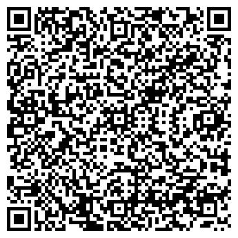 QR-код с контактной информацией организации Касада, ООО