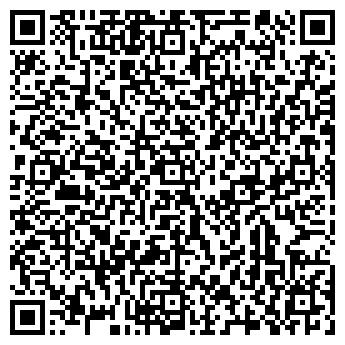 QR-код с контактной информацией организации СПМК-27, ОАО