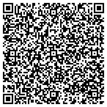 QR-код с контактной информацией организации Трест 15 Спецстрой, ОАО