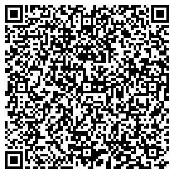 QR-код с контактной информацией организации Водопром, ООО