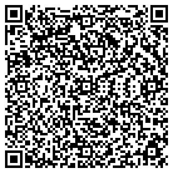 QR-код с контактной информацией организации Инженерная коммерческая фирма Эска, ООО