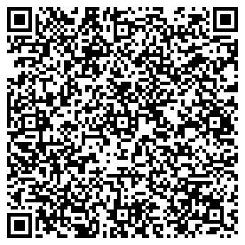QR-код с контактной информацией организации Реммотр, ЧП