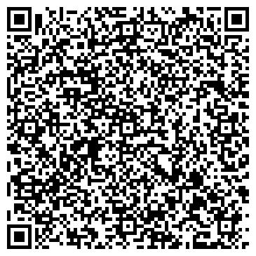 QR-код с контактной информацией организации Ремонт грузовиков, ЧП