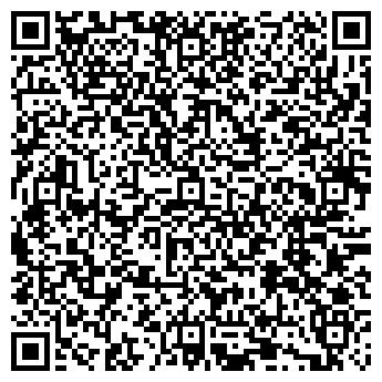 QR-код с контактной информацией организации Ремонтер СТО, ООО
