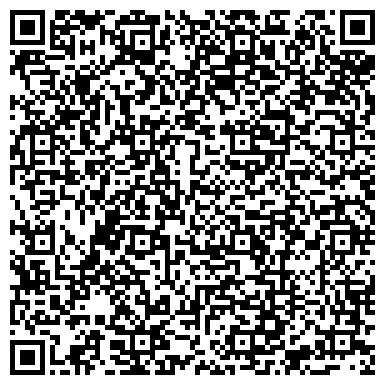 QR-код с контактной информацией организации Бердичевский авторемонтный завод, ЧП