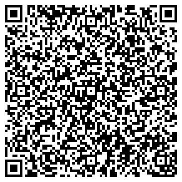 QR-код с контактной информацией организации Завод Озон-5, ООО