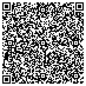QR-код с контактной информацией организации Райдкар, ООО