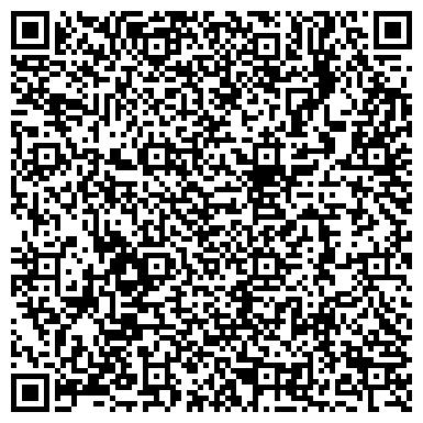QR-код с контактной информацией организации Дойтц-Сервис, ЧП (DEUTZservice, Дойц-Сервис)