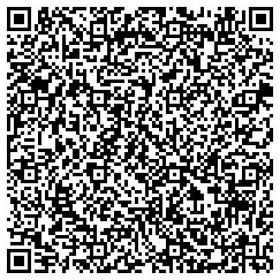 QR-код с контактной информацией организации Светловодский литейный завод, ООО