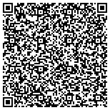 QR-код с контактной информацией организации Артем-сервис, ЧП