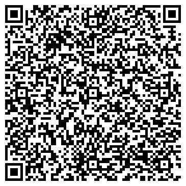 QR-код с контактной информацией организации Артель, ООО (Вега Мотор)