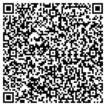 QR-код с контактной информацией организации Текспар, ООО
