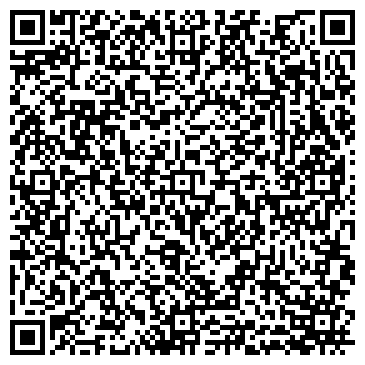 QR-код с контактной информацией организации Антарес Прайм, ООО