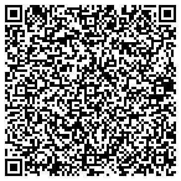 QR-код с контактной информацией организации Стройхолод, ООО