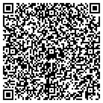 QR-код с контактной информацией организации МВМ-Киев, ООО