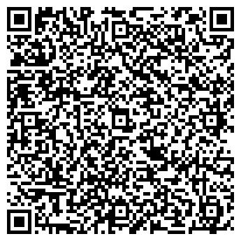 QR-код с контактной информацией организации Сталевый свит, ООО