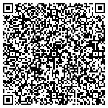 QR-код с контактной информацией организации Ключ, ООО